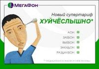 Кирил Кирилов, 25 июля , Москва, id91406637
