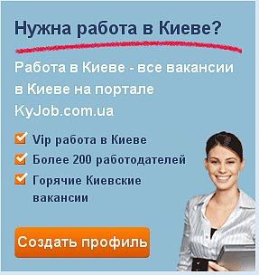 работа в таможня вакансии в москве