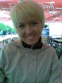 Светлана Кривощекова