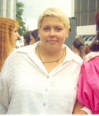 Елизавета Изосимова