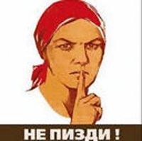 Пидераст Гнойный