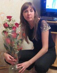 Анастасия Гущина, 10 января 1993, Киров, id100184369