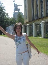Юлия Буянова, 5 ноября , Тольятти, id104453153