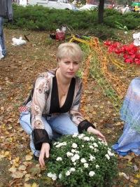 Наташа Ярмоленко, 6 октября 1977, Белая Церковь, id124933152