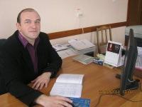 Александр Бурлака, 11 ноября , Нижний Новгород, id125368605