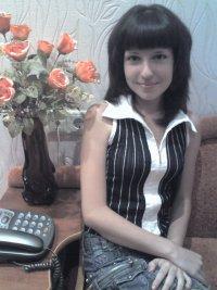 Кристина Абрамук, 16 апреля 1995, Брест, id81843811
