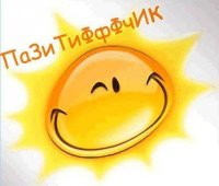 Катюшка Гусева, 17 августа , Шуя, id99098212