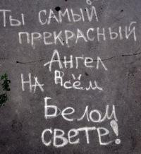 Angel Войтенко), 29 декабря 1997, Киев, id113238712