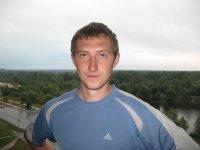 Алексей Денисенко, 4 мая , Сумы, id81450553