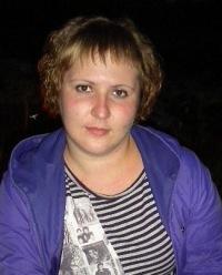 Олюня Иванова, 6 мая 1989, Москва, id151932324