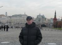 Алексей Немов, 3 декабря 1977, Рыбинск, id46327226