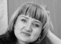 Галина Макарьева, 1 июня 1986, Минусинск, id50472047