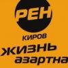 Ren-Tv Kirov