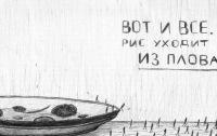 Оля Овсянникова, 9 июня 1970, Москва, id90668258