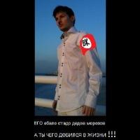 ПАВЕЛ ДУРОВ - ЛОХ , ЗАДРОТ !!! | ВКонтакте