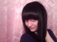 Алина Кимяева, 25 июня 1999, Хабаровск, id129201681