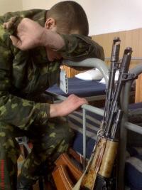 Вася Ветров, 10 ноября 1990, Харьков, id131046332