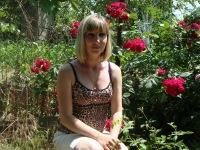 Ольга Сергеева, 23 мая , Москва, id143567582