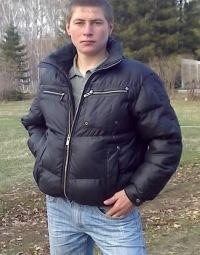 Леонид Ануфриев, 5 января 1991, Барнаул, id145102198