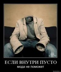 Сбу Стучитесь, 19 декабря 1992, Киров, id152118121
