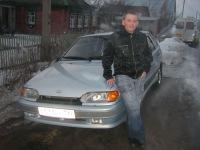 Максим Булатецкий, 3 марта 1998, Ногинск, id169247420