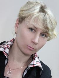 Ольга Волкова, 24 декабря 1963, Курган, id31372159