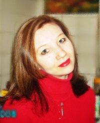 Наталья Каира, 12 декабря , Ульяновск, id49901056