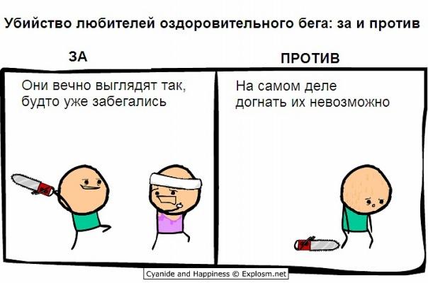 http://cs10353.vkontakte.ru/u64072109/105568627/x_02a398a9.jpg
