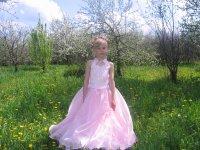 Алина Арискина, Саранск, id76191357