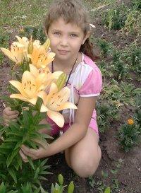 Екатерина Антонова, 24 ноября , Гродно, id90481516