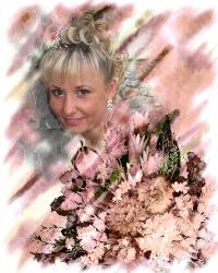 Марина Бек, 8 января 1983, Красноярск, id132532888