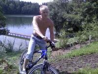 Виталий Чернявский, Борисов
