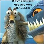 Баясхалан Юндунов, 22 августа 1984, Агинское, id101897765