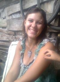 Наталья Бутенко, 24 сентября 1985, Синельниково, id136486224