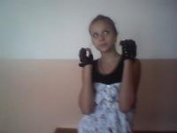 Вероника Шаповалова, 11 августа 1999, Харцызск, id153754557