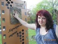 Евгения Набойченко, 15 июня , Бердичев, id160533255