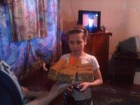 Иришка Малюгина, 17 июля 1998, Горловка, id163240521