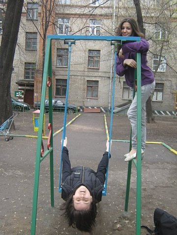 http://cs10355.vkontakte.ru/u18203659/110312931/x_d611242c.jpg