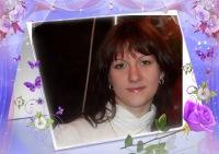 Елена Кузнецова, 5 января 1985, Москва, id25598622