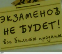 Танюшка Илюхина, 6 февраля , Ленинск-Кузнецкий, id40607973