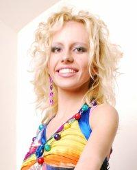 Вероника Строганова, 10 июня 1994, Ростов-на-Дону, id74924978