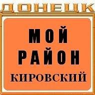 проститутки донецка кировский район