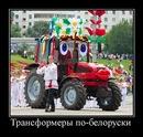 Alexey Biryukov фото #28