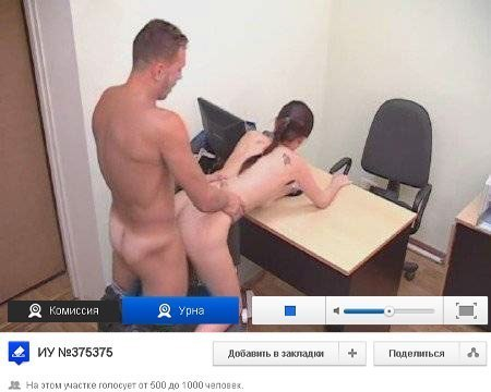 porno-onlayn-s-tachkami