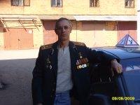Александр Додотченко, 7 сентября 1954, Донецк, id28412347