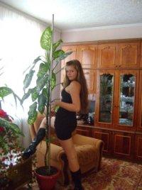 Катя Евтушенко, 13 мая , Днепропетровск, id33852061