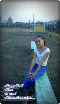 She Love, 3 июня , Бузулук, id124481231