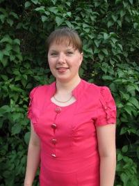 Анна Храброва, 28 мая 1993, Бийск, id152864192
