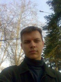 Олег Данилкин, 30 сентября , Томск, id16585975