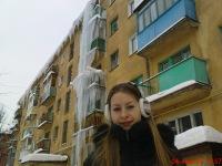 Виктория Майорова, Нетания